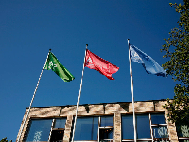 Aalto University flags