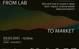 "A black background with a stack of lines going through in the middle, they are a gradient that goes through light green and yellow to orange and a daker green. White italic text ""From Lab to Market"" and logos of partners on the bottom."