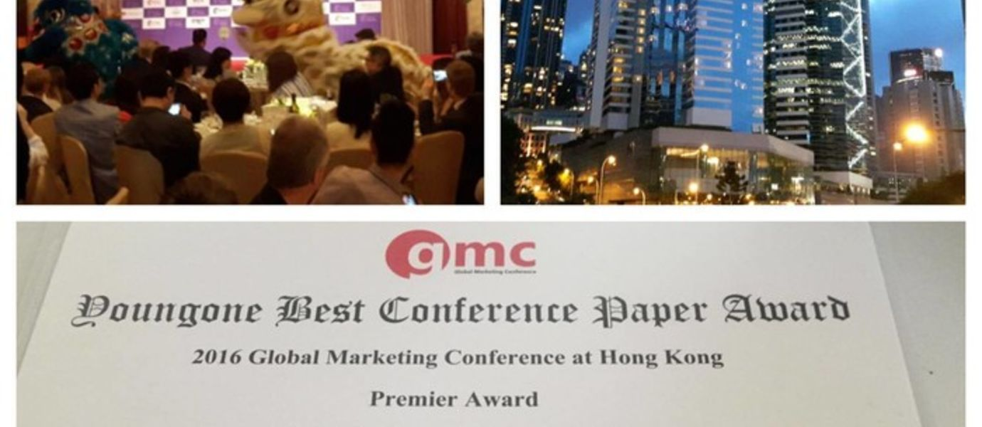 Clockwise from top left: Conference awards dinner, view of the conference hotel, best paper award.