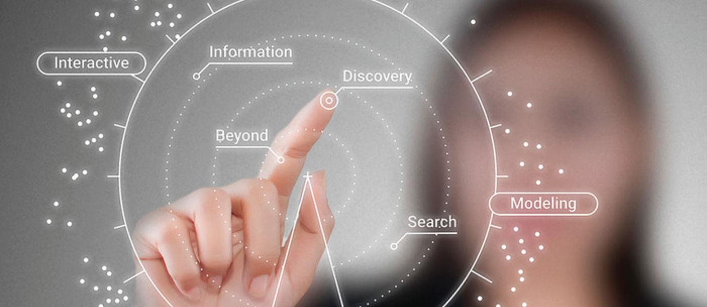 Open vacancy: Tenure Track Professor in Machine Learning