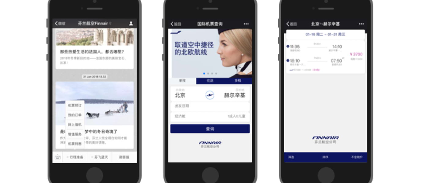 Finnair was the first European airline to have flight ticket sales directly via its official WeChat account in China.